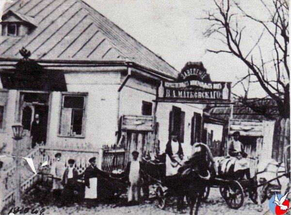 Аптека Матковського