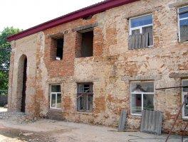 Митрополичі палати Радомисля