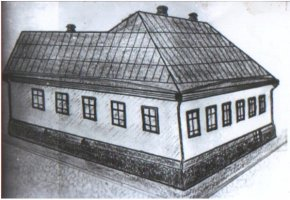 Радомишльська уніатська семінарія